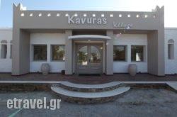 Kavuras Village
