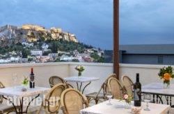 Athos Hotel in Athens, Attica, Central Greece
