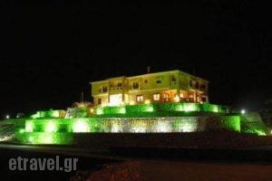 Faraggi_travel_packages_in_Macedonia_Serres_Amfipoli