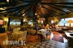 Pindos Resort   hollidays