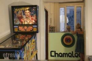 Chameleon Youth Hostel_best deals_Hotel_Central Greece_Attica_Nikaia