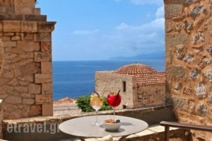 Byzantino_accommodation_in_Hotel_Peloponesse_Lakonia_Monemvasia