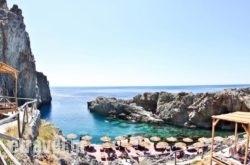Kalypso Cretan Village Resort'spa