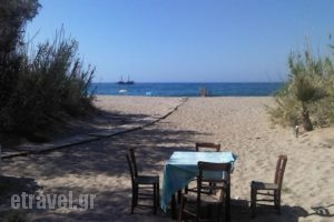 Camping Elizabeth_lowest prices_in_Hotel_Crete_Rethymnon_Rethymnon City