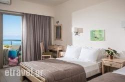 Malliotakis Beach Hotel in Athens, Attica, Central Greece