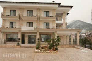 Diamond River Resort' Spa_accommodation_in_Hotel_Macedonia_kastoria_Argos Orestiko