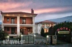 Karipidis Hotel   hollidays
