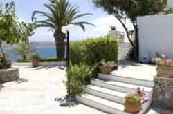 Alianthos Suites in Agia Marina , Chania, Crete