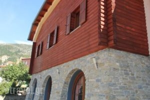 Grand Hotel Dentro_best deals_Hotel_Epirus_Ioannina_Konitsa
