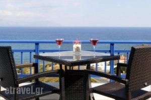 Kythera Irida_holidays_in_Hotel_Piraeus Islands - Trizonia_Kithira_Kithira Chora
