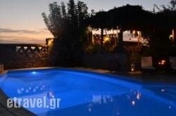 Villa Santa Mavra in Athens, Attica, Central Greece