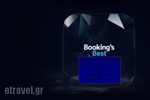 Pyrgos Adrachti_travel_packages_in_Thessaly_Trikala_Kalambaki