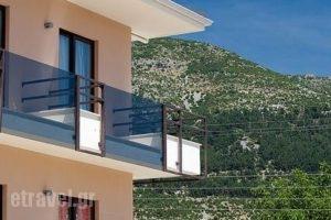Dovitel Boutique Hotel_travel_packages_in_Epirus_Ioannina_Ioannina City