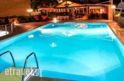 Hotel Maria   hollidays