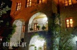 Casa Calda in Athens, Attica, Central Greece