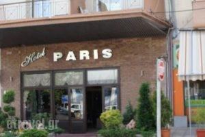 Paris_holidays_in_Hotel_Thraki_Xanthi_Xanthi City