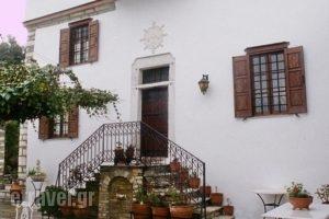 Archontiko Repana_accommodation_in_Hotel_Thessaly_Magnesia_Agios Lavrendios