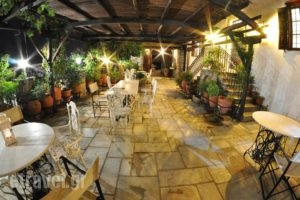 Archontiko Repana_best prices_in_Hotel_Thessaly_Magnesia_Agios Lavrendios