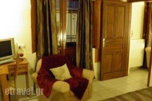 Egnatia_travel_packages_in_Epirus_Ioannina_Metsovo