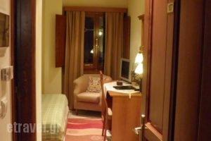 Egnatia_best deals_Hotel_Epirus_Ioannina_Metsovo