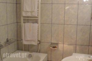 Egnatia_lowest prices_in_Hotel_Epirus_Ioannina_Metsovo