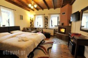 Guesthouse Papastoikou_accommodation_in_Hotel_Macedonia_Pella_Agios Athanasios