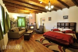 Guesthouse Papastoikou_travel_packages_in_Macedonia_Pella_Agios Athanasios