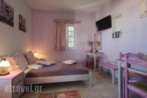 Filoxenes Katoikies_lowest prices_in_Hotel_Piraeus Islands - Trizonia_Kithira_Diakofti