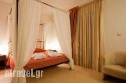 Aeolis Boutique Hotel