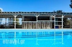 Hotel Ledra   hollidays