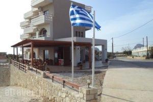 Falasarna Bay_travel_packages_in_Crete_Chania_Falasarna