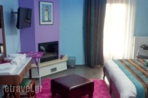 Giasimo_best prices_in_Hotel_Central Greece_Viotia_Arachova