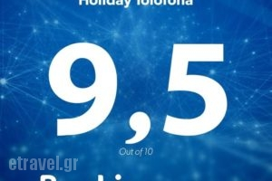 Holiday Tolofona_lowest prices_in_Hotel_Peloponesse_Achaia_Simpolitia