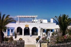 Laokasti Villas_travel_packages_in_Cyclades Islands_Sandorini_Sandorini Rest Areas