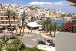 Itanos_best prices_in_Hotel_Crete_Lasithi_Sitia