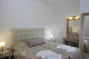 Erato Apartments_travel_packages_in_Cyclades Islands_Sandorini_Fira