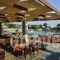 Makedon_accommodation_in_Hotel_Macedonia_Halkidiki_Kassandreia