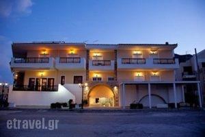 Filoxenia_best prices_in_Hotel_Peloponesse_Lakonia_Monemvasia