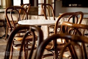 Filoxenia_lowest prices_in_Hotel_Peloponesse_Lakonia_Monemvasia