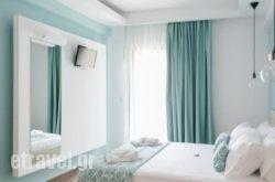 Anastasia Rooms   hollidays