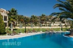Alkioni_accommodation_in_Hotel_Ionian Islands_Kefalonia_Katelios