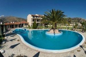 Alkioni_lowest prices_in_Hotel_Ionian Islands_Kefalonia_Katelios