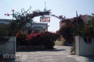 Palladion_best prices_in_Hotel_Cyclades Islands_Sandorini_karterados