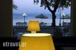 Lepanto Beach Hotel   hollidays