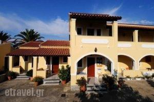 Harris Apartments_best prices_in_Apartment_Ionian Islands_Corfu_Corfu Rest Areas