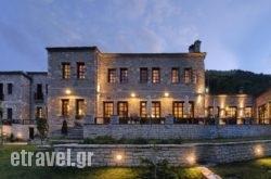 Aristi Mountain Resort in Athens, Attica, Central Greece