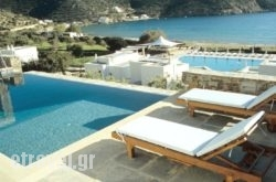 Elies Resorts in Athens, Attica, Central Greece