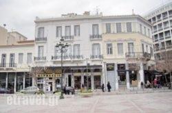 Magna Grecia Boutique Hotel in Athens, Attica, Central Greece