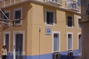 Albatros_accommodation_in_Hotel_Dodekanessos Islands_Simi_Symi Chora