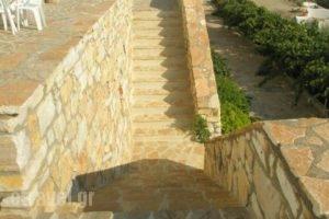 Abrami Traditional Villas - Kritikos_holidays_in_Villa_Cyclades Islands_Naxos_Naxos Rest Areas